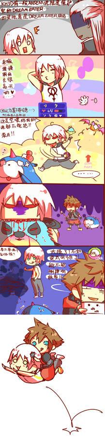 riku is a dream eater