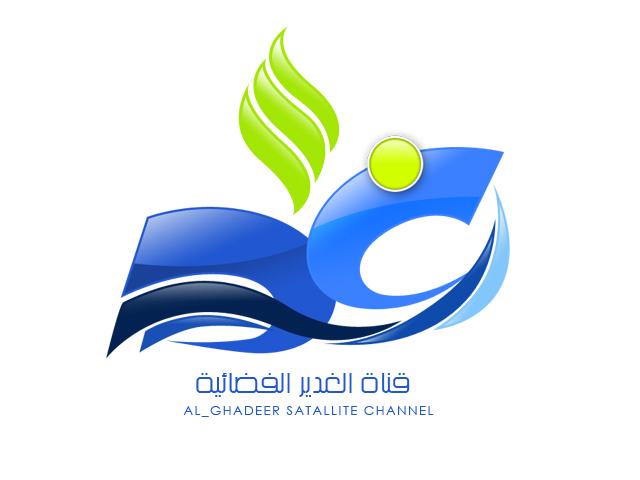 alghadeer_tv_logo by morabaa