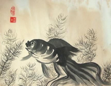 Goldfish with Tea Wash by renadamsart