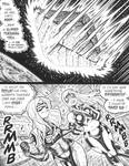 Emp's recurring nightmare, from EMPOWERED vol.8