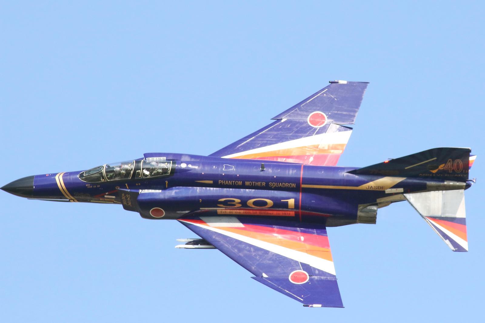 Mitsubishi F-4EJ Kai Phantom II by DDmurasame