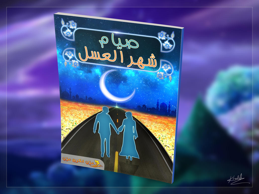 Honeymoon Fasting Novel by Kseksaka