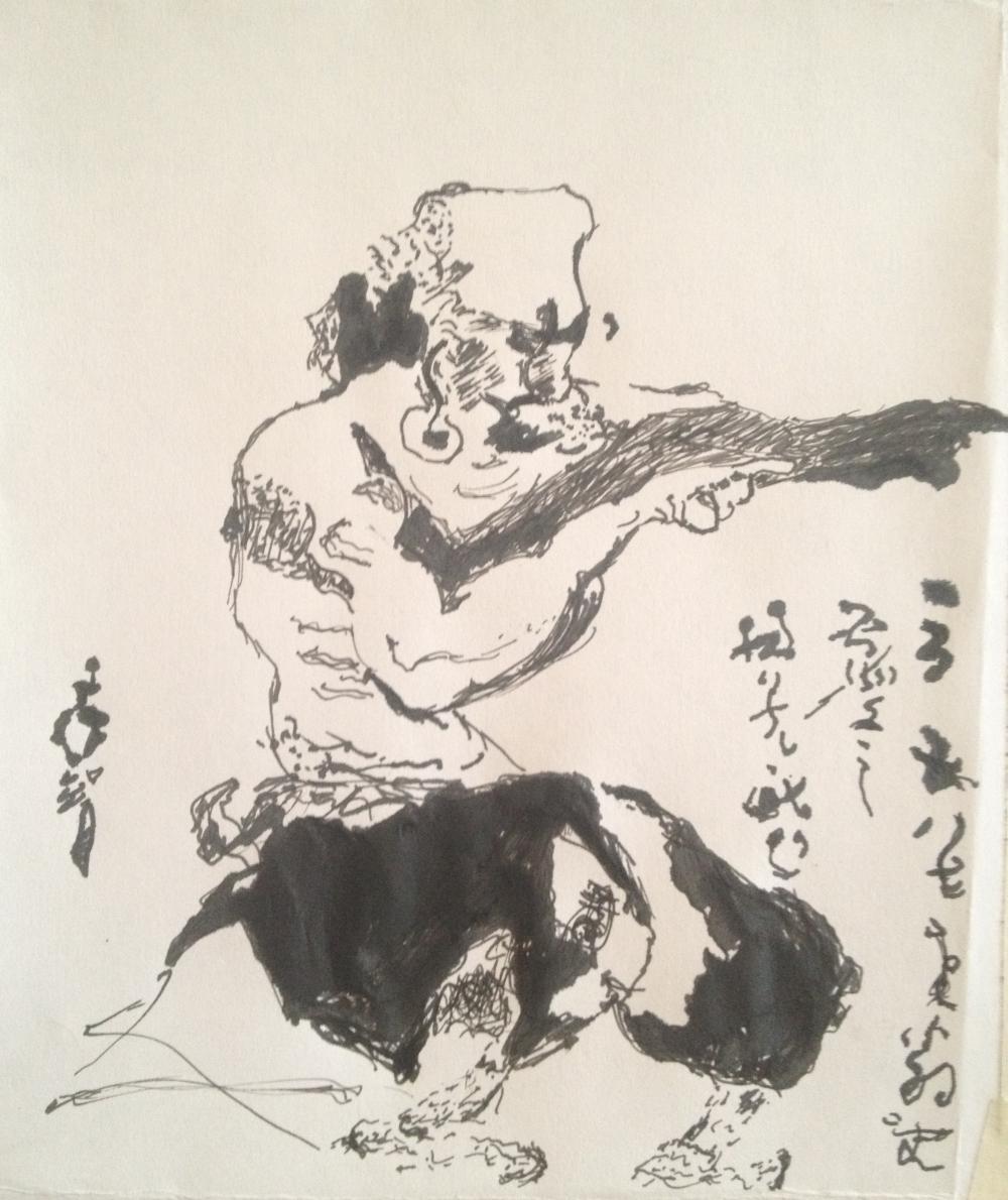Zen Line Drawing : Sketch zen drawing by dsh on deviantart