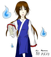 Spirit Caller, Shiku by Chuushiri