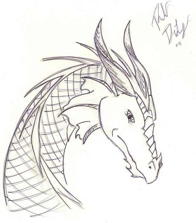 Gallery Drawing Of A Dragon Head