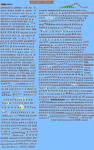 Fire Mario Sprite Sheet (SMBHotS)