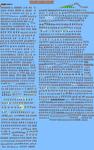 Ice Mario Sprite Sheet (SMBHotS)