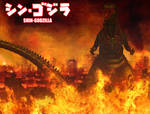 Shin Godzilla's Fighting Skill Theory