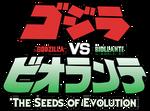 GvsB The Seeds of Evolution JAP  Poster