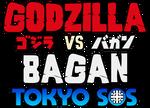 Godzilla vs. Bagan Tokyo SOS US Logo