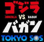 Godzilla vs. Bagan Tokyo SOS JAP Logo