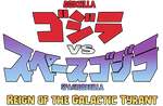 GvsSG Reign of the Galactic Tyrant JAP Logo