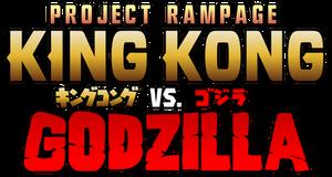 Project Rampage - King Kong vs. Godzilla Logo