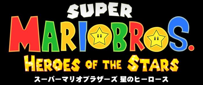 SMBHotS Logo V3 with Japanese Subtitle