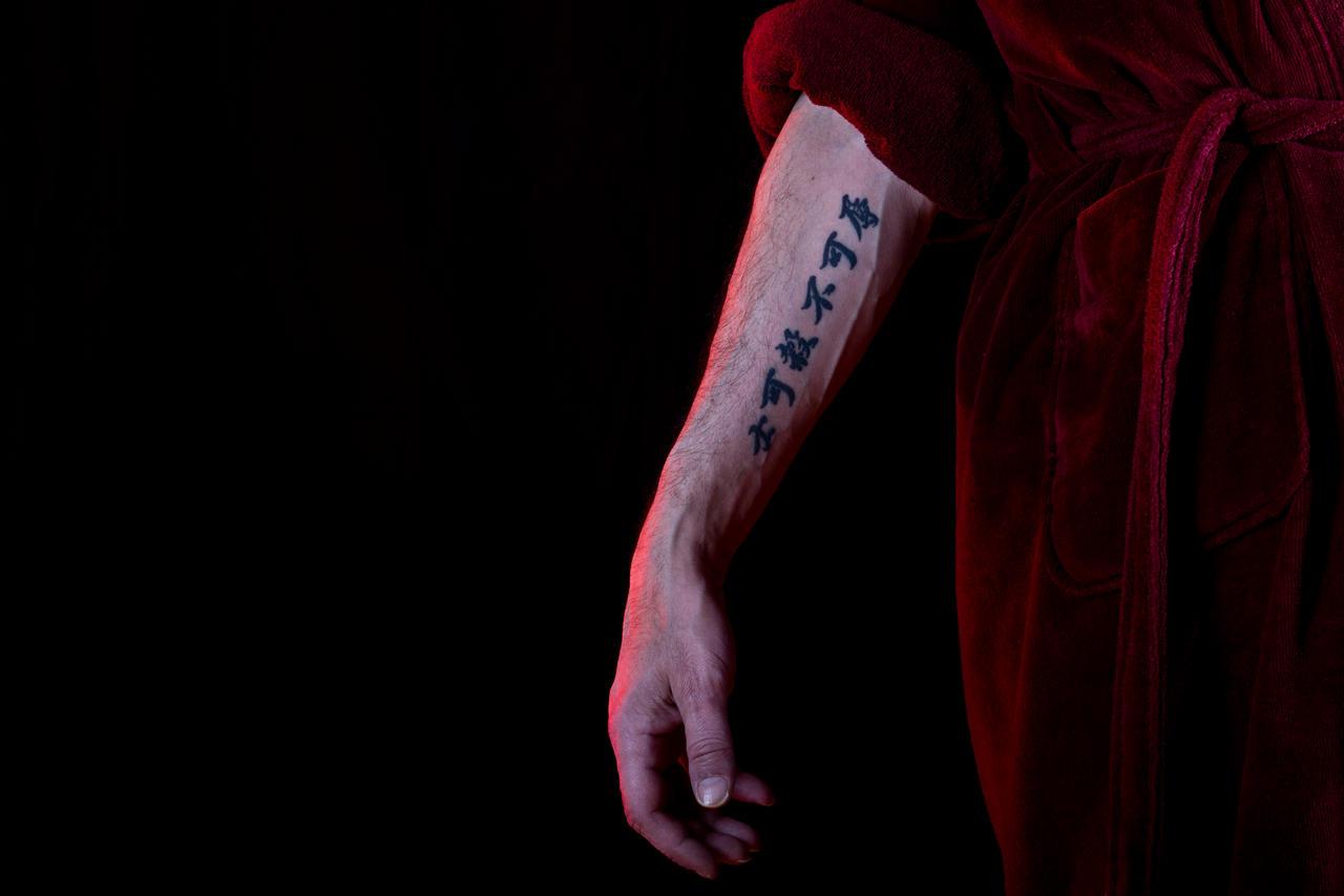 Tattoo - Low Key