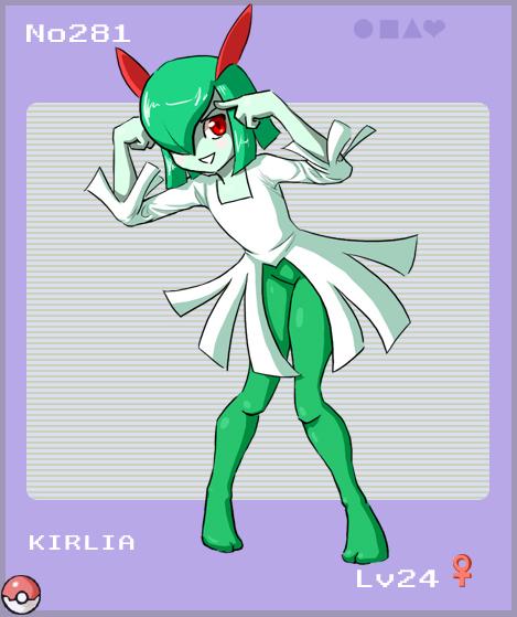 Pokedex - 281 - Kirlia by medusa171