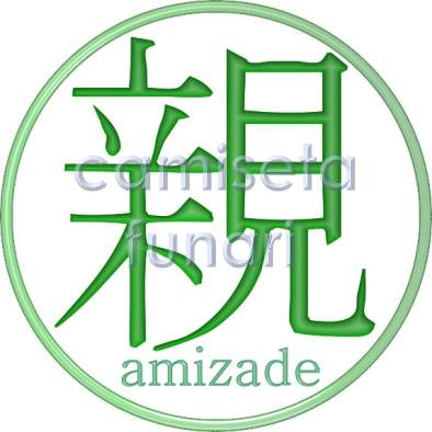 kanji 3d amizade desenho by camiseta-funari