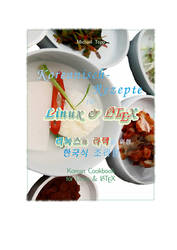 cover2-cookbook