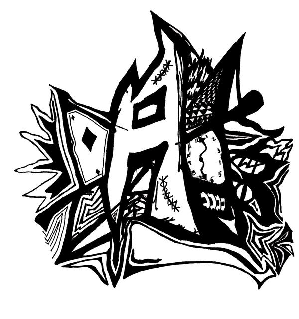 graffiti the letter a by italion905 on DeviantArt