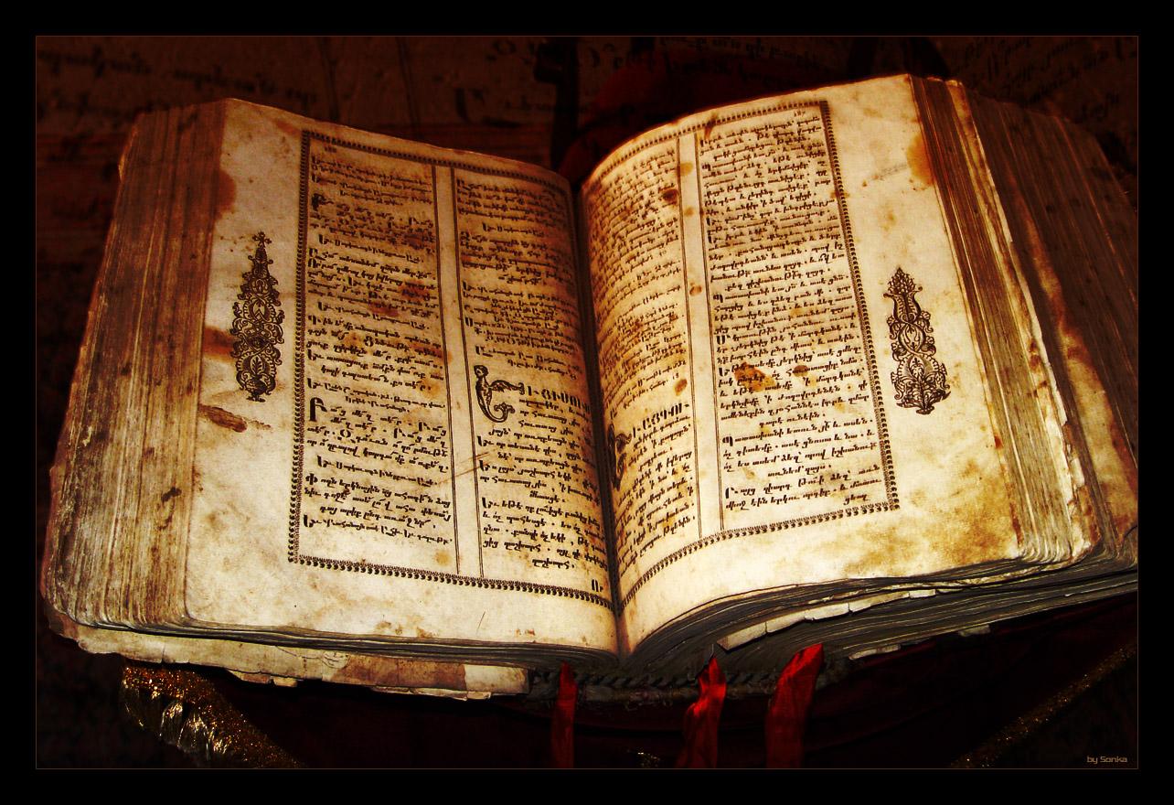 http://fc08.deviantart.net/fs12/f/2006/330/5/0/Old_Armenian_Book_by_deviantik.jpg