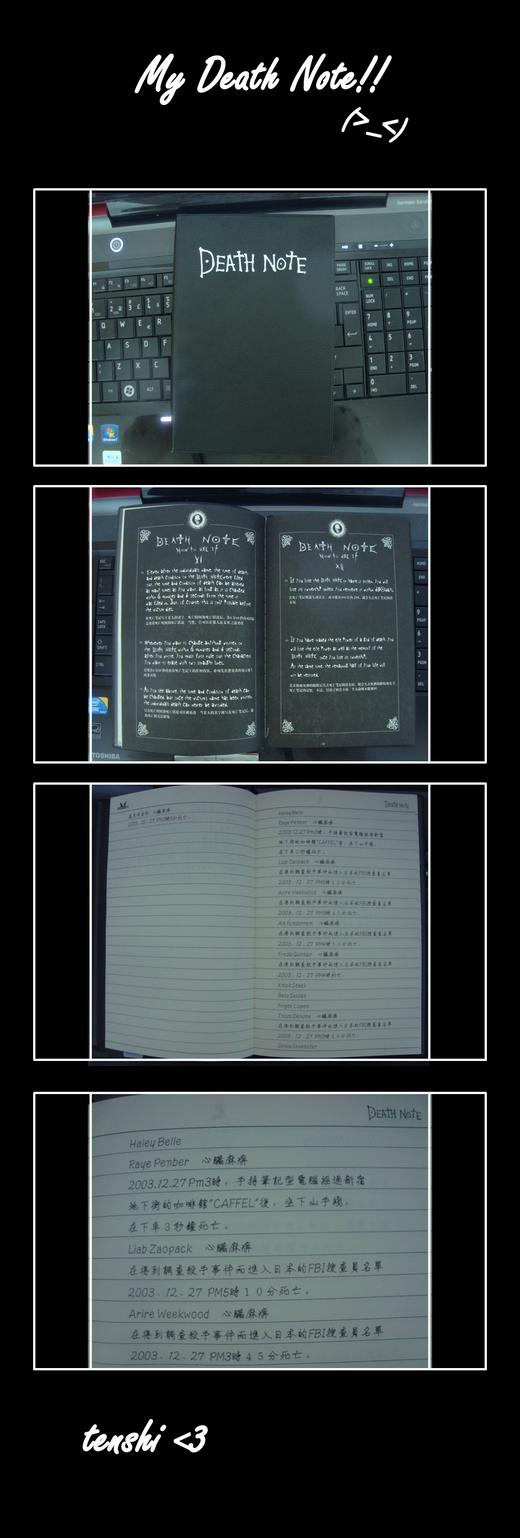 Random!!!! - Página 2 My_death_note_by_o0tsubasanotenshi0o-d3413fp