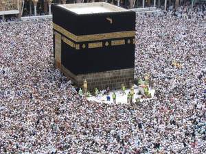 wish to be there in Mekkah