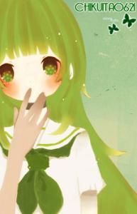 chikuita0621's Profile Picture