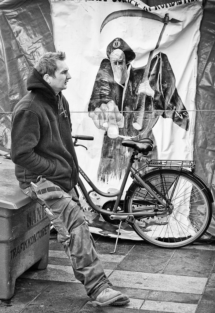 Bike Guard by sandas04