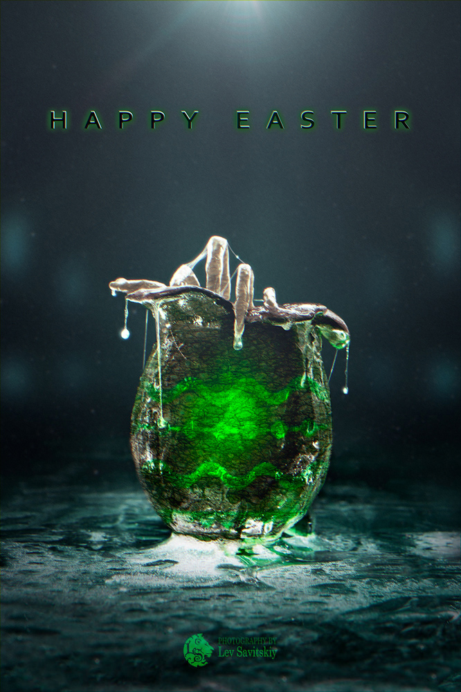 Alien Easter Logo by Pr3t3nd3r