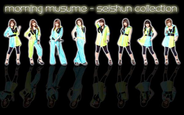 Wall musume Seishun Ver 3 by RainboWxMikA