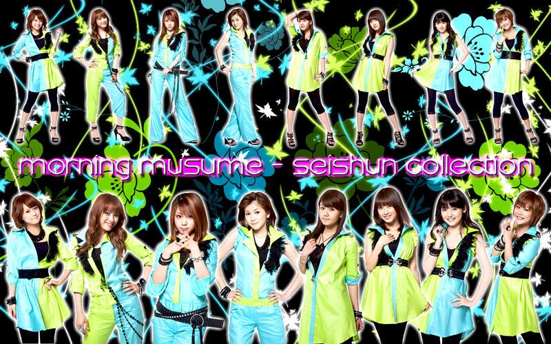 Wall musume Seishun Ver 1 by RainboWxMikA