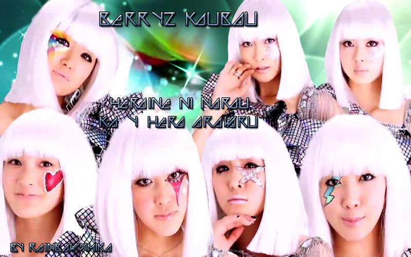 Wall Berryz  Heroine narou ka by RainboWxMikA