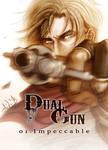 Dual Gun - LAUNCH!!!/ ESTRENO!!!
