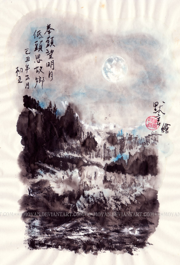 Silent Night's Meditation by moyan