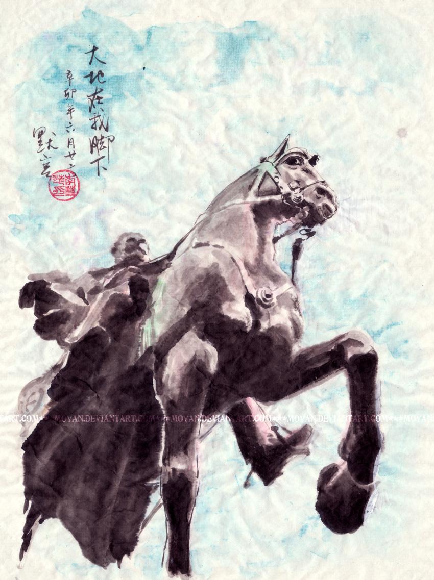Conqueror by moyan