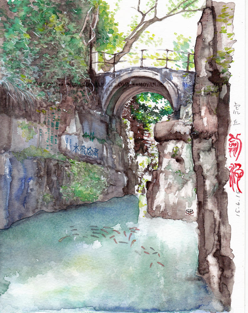 Sword Abyss, Suzhou
