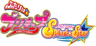 Futari wa Pretty Cure Splash Star Logo by HanaBomiChan