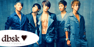 K - Pop DBSK_by_chikuma_san