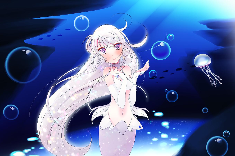 U Wish Jellyfish Bluemist-vale : Glitte...