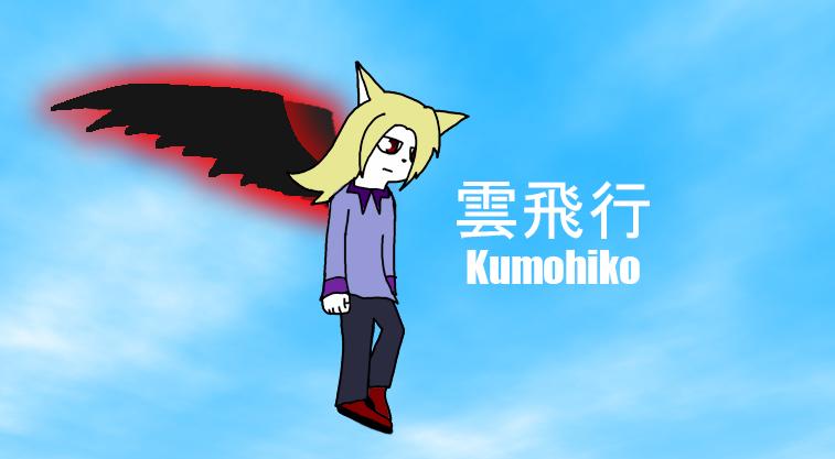 Kumohiko by BioProject04