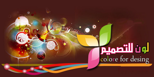 colore for desing by MOMENMOHAMMED