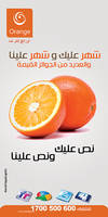 Orange Palestine by MOMENMOHAMMED