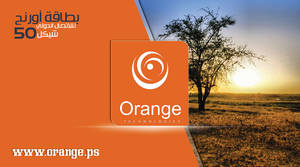 Designed to Orange .. international calling card by MOMENMOHAMMED