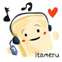 DJ Bread by itameru
