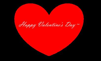 Happy Valentine's Day~ by BlackZero24