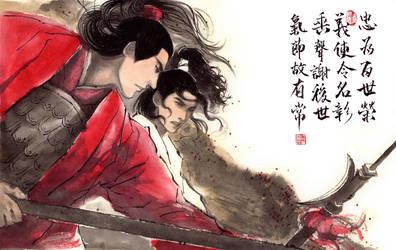 lvfang guosheng by 1ran