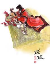 Chinese Paladin 5 Plus by 1ran