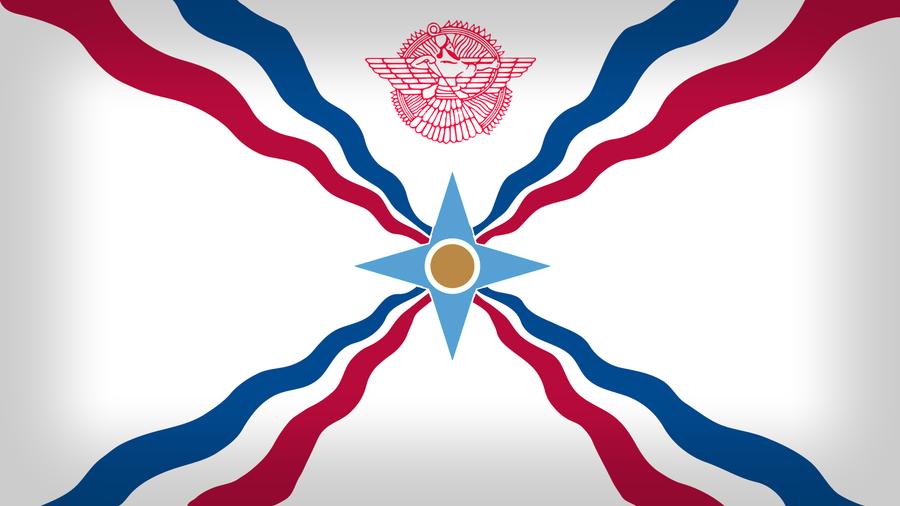 Assyria by Xumarov