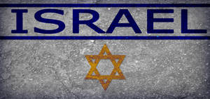 Israel LUV1