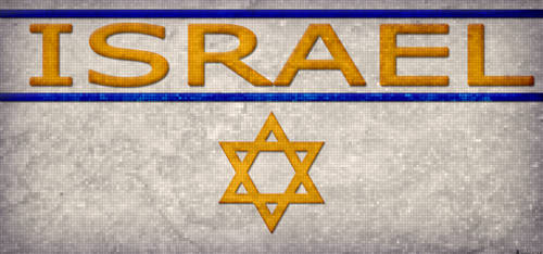 Israel LUV2